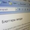 Украинцы меняют кухню на блоги