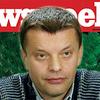 Парфенов уходит из «Русского Newsweek» в авторский проект