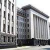 Прес-служба Президента нагадує про необхідність поновлення акредитації ЗМІ