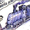 Будущее «Лугансктепловоза», пиар «теневого» министра и другие спецоперации