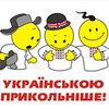 Чотири неправди про сучасний український кінопрокат