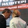 Тимошенко стає «інтер-моджахедом»