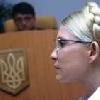 Суд над Тимошенко збільшив негативні новини про опозицію