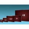 Разрешение 4K2K – шаг по направлению к формату Ultra High HD