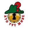 Антикорупційній проект «Хто тут живе?» каналу ZIK  змінить формат