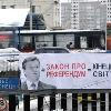 Рибачук, Червакова, Шрайк, Коліушко та Яніцький: Закон про референдум – це монстр