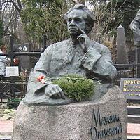 Кабмін заснував премію для перекладачів імені Максима Рильського