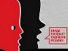 6-7 квітня у Львові та Івано-Франківську обговорять виклики і можливості закону «Про доступ до публічної інформації»