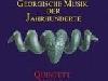 19 травня - сольний концерт «Квінтету Урмулі» у Великій залі Консерваторії ім.П.І.Чайковського