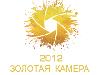20 травня відкривається фотовиставка «Золота камера»