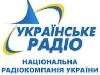 УР-1 проведе радіоміст Київ-Мінськ «Етнічна музика в сучасному світі»