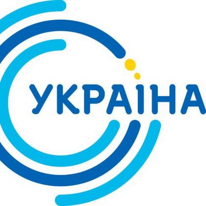 Канал «Україна» запустив «літні» промо-ролики з телеведучими