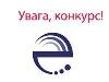 До 1 серпня – прийом заявок для участі у тренінгу про  запобігання конфліктів у Придністров'ї