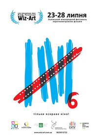Для участі у конкурсі 6-го Львівського міжнародного кінофестивалю Wiz-Art відібрано 20 короткометражок