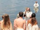 «Крещение» без откровений