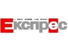 Газета «Експрес» повідомила, що відновила вихід