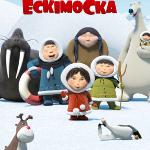 Film.ua вироблятиме другий сезон «Ескімоски»