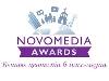 Асоціація представляє новий проект - Novomedia Awards