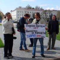У Херсоні підписали звернення до Януковича та губернатора з приводу безкарності нападів на журналістів