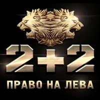 Невдовзі стартують зйомки українського серіалу «Нацгвардія» для каналу «2+2» - ЗМІ