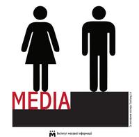 2 грудня – круглий стіл ІМІ «Жінки і засоби масової інформації»
