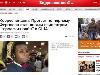 Труднощі перекладу і «расизм навиворіт»