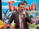 Продюсер «Бабая» Едуард Ахрамович: «Мені потрібно довести всім, що українська анімація може заробляти пристойні гроші»