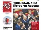 Журналісту газети «Молодий буковинець» незаконно відмовили в наданні декларацій депутатів Чернівецької облради
