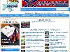 Російська пропаганда в українському інформаційному полі. Підсумки-2014