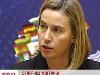 В ЄС найближчим часом повідомлять про конкретні плани у протидії російській пропаганді