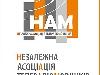 НАМ називає обшук на кримськотатарському телеканалі ATR кричущим порушенням свободи слова