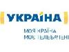 У програмі «Ранок з Україною»  до прем'єри фільму «Незламна» виходитиме рубрика про сильних українок