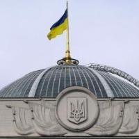 Найєм, Лещенко та інші депутати хочуть скасувати норму про обов'язкове узгодження інтерв'ю (ОНОВЛЕНО)