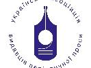 «Укрпошта» та УАВПП уклали меморандум щодо підвищення якості доставки газет і журналів