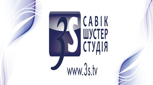 Зі складу власників «Савік Шустер студії» вибув Валерій Писаренко – ЗМІ