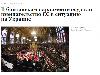 Lenta.ru перекрутила доповідь комітету британського парламенту щодо України