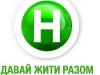 Новий канал покаже спецрепортаж «Крим. Російська зима» до річниці окупації Криму