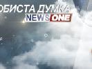 На каналі News One стартує нове суспільно-політичне ток-шоу «Особиста думка»