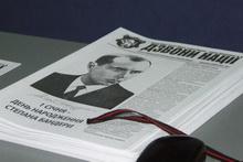 Колишня очільниця Львівської ОДА Ірина Сех програла у суді івано-франківській газеті