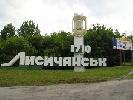 Нацрада на прохання РНБО і СБУ призначила позапланову перевірку лисичанської ТРК «Акцент»