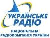 УР-1 проведе радіоміст Київ-Тбілісі щодо реформ у час війни