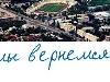 Популярний луганський портал проукраїнського спрямування припинив роботу