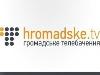 «Громадське ТБ» вимагає запустити суспільне мовлення і передати йому ліцензії та майно КДР ТРК