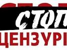 «Стоп цензурі!» наполягає на вибаченнях Коломойського і закликає власників каналів не втручатись у редполітику