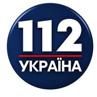 «112 Україна» заявляє про створення міжнародної комісії, що вивчить ситуацію навколо телеканалу