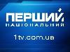 Перший національний покаже документальний фільм про Гната Юру