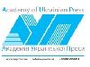 До 14 квітня – реєстрація на тренінг для бібліотекарів у Дніпропетровську «Практична медіаграмотність»