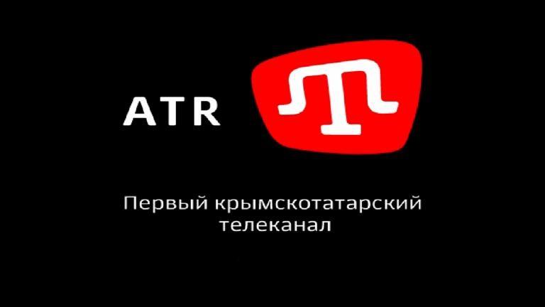 ATR: Борьба за жизнь