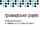 «Громадське радіо» відкрило дві вакансії