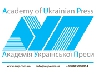 7-10 квітня – АУП проведе два семінари для журналістів у Маріуполі на Донеччині